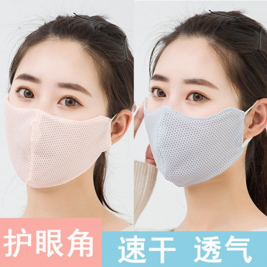 Cool mask for summer